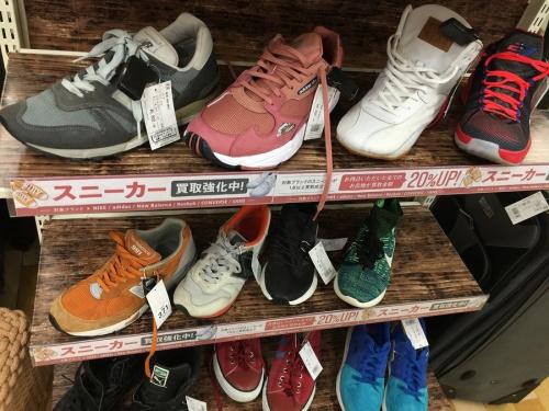 中古スニーカー 大阪の古着 スニーカー 大阪