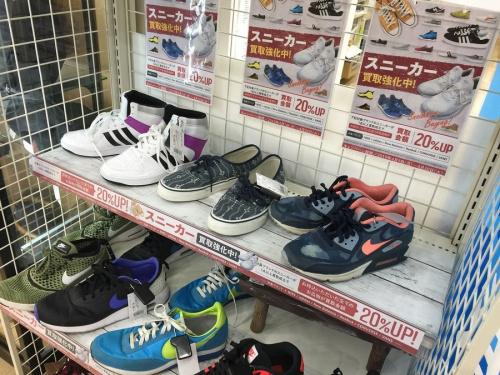 古着 スニーカー 大阪のスニーカー 買取 大阪