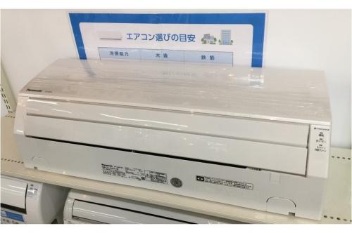 中古エアコン 大阪のエアコン 買取 大阪