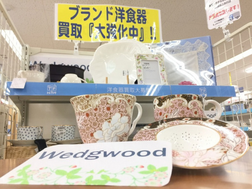 中古食器 大阪の洋食器 大阪