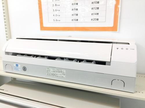 中古エアコン 大阪の家電 買取 大阪