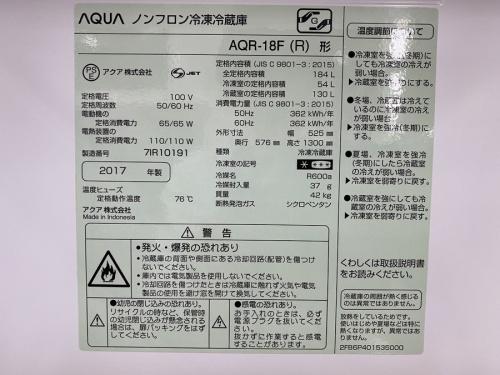 冷蔵庫買取 岸和田の家電 岸和田