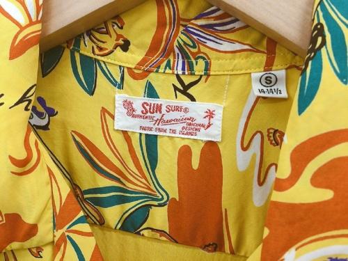 岸和田 買取 洋服の古着 大阪