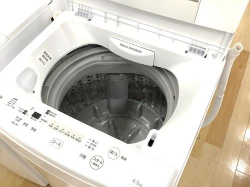 中古洗濯機 岸和田の中古家電 岸和田