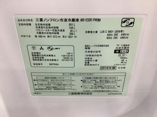 大型 冷蔵庫のHITACHI