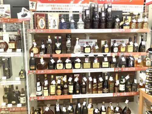 ブランデーのお酒 買取 岸和田