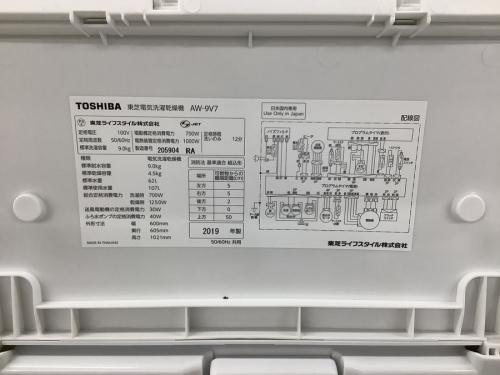 家電 買取 大阪の中古家電 岸和田