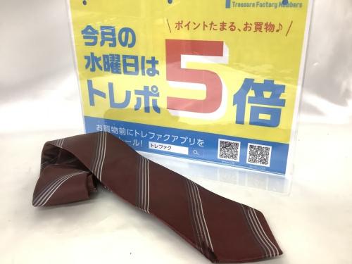 ブランドバッグのブランド買取 岸和田