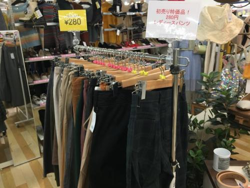 古着 大阪の関西