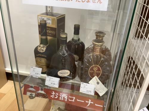 お酒 買取 岸和田