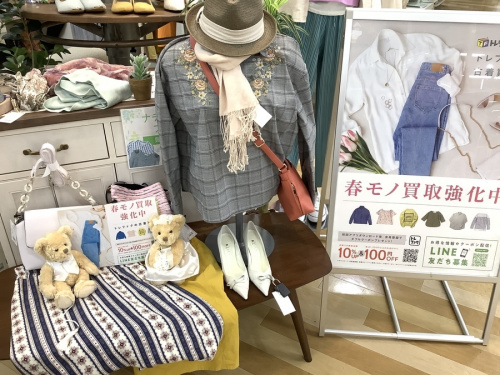 レディースファッションの春物 買取 岸和田