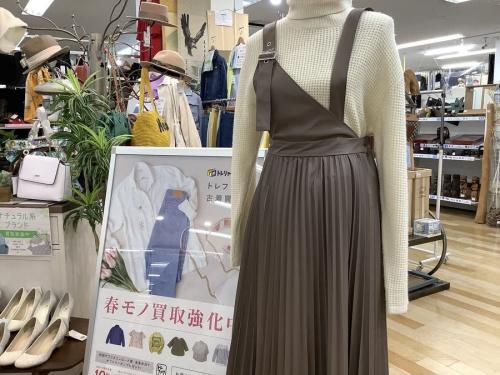 レディースファッションのコート 買取 岸和田