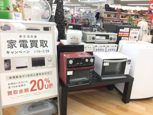 大阪 冷蔵庫の中古家電 岸和田