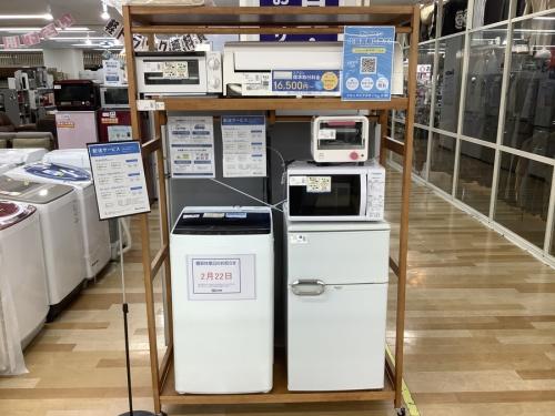洗濯機 大阪 買取の中古家電 岸和田