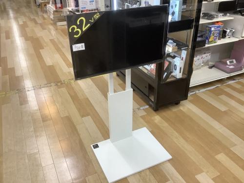 テレビの中古家電 大阪
