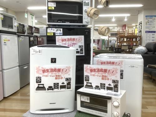 冷蔵庫の新生活応援