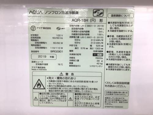 新生活応援の家電 買取 大阪