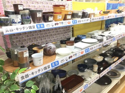 洋食器 買取 大阪の食器 買取 大阪