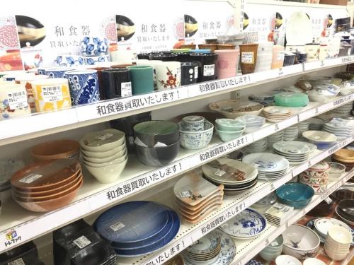 食器 未使用の食器 買取 岸和田