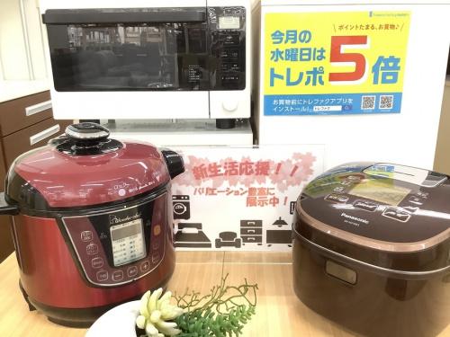 中古家電 大阪の中古 キッチン家電