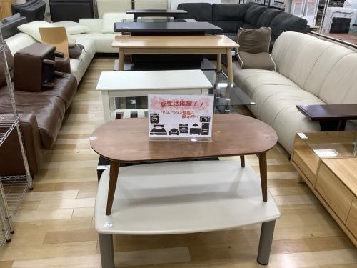 新生活の中古家具