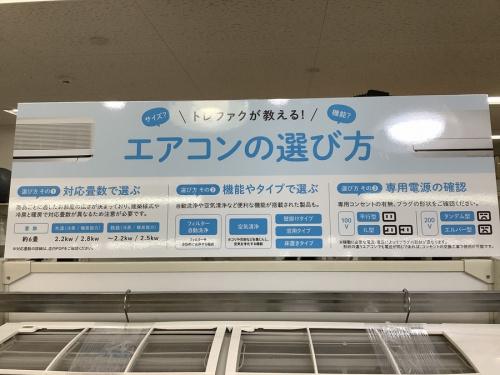 HITACHI 日立の中古エアコン 大阪