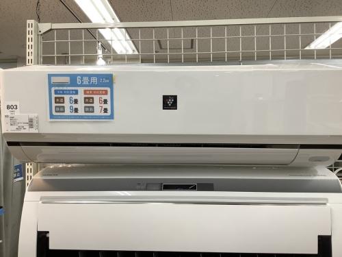 中古エアコン 大阪の壁掛けエアコン 岸和田
