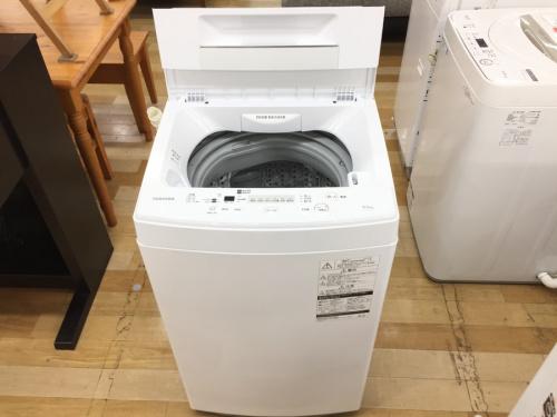 中古洗濯機の中古冷蔵庫