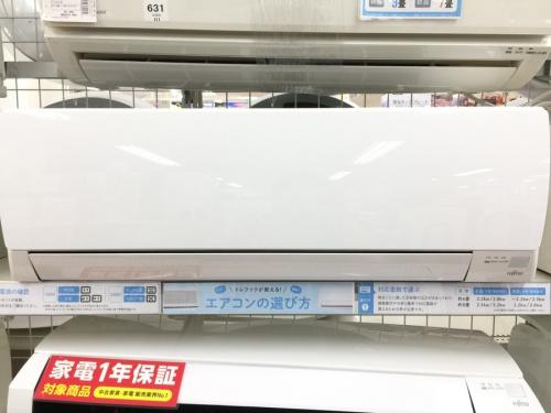 家電 買取のエアコン 安い