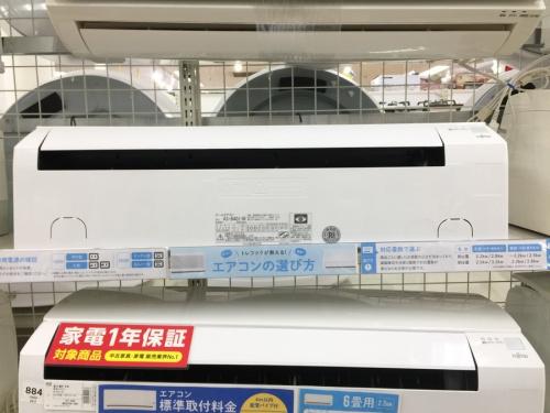 エアコン 安いのエアコン 設置