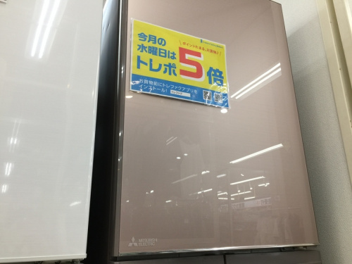 MITSUBISHI 三菱の冷蔵庫 買取