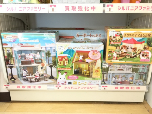 玩具 買取 大阪の大阪 玩具 販売