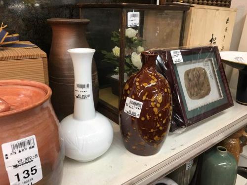 有田焼の火鉢