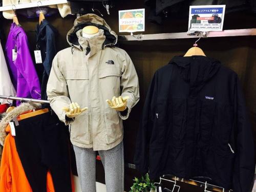 パタゴニア(patagonia)のジャケット