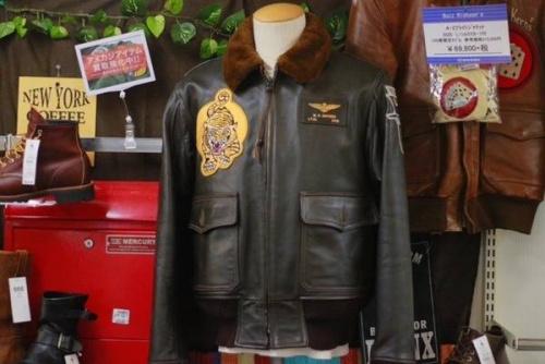 メンズファッションのG-1ジャケット