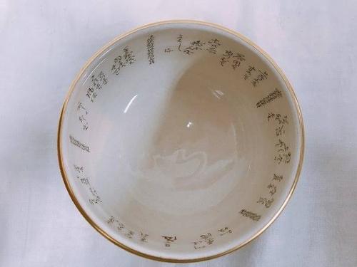 和食器の九谷焼