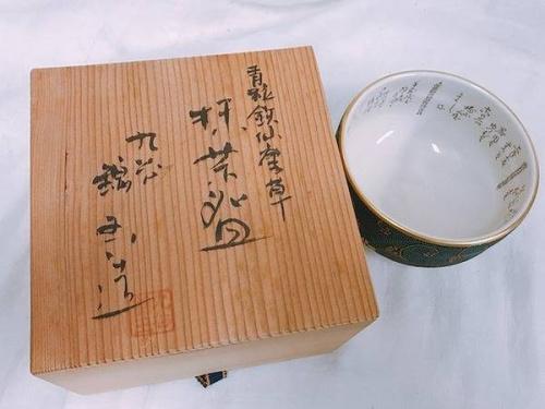 茶碗の抹茶碗