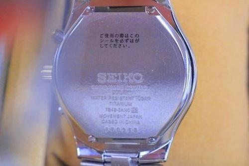 SEIKOの電波ソーラー