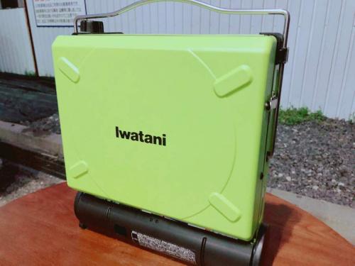 IWATANIのCB-MVS-1