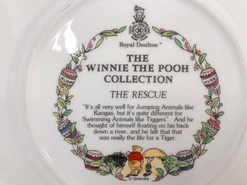 ロイヤルドルトン(Royal Doulton)のくまのプーさん(winnie the pooh)