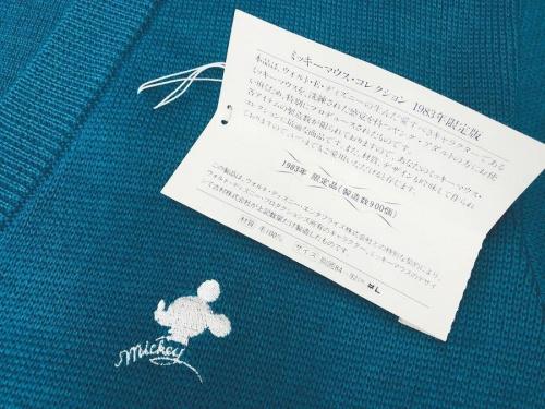 メンズファッションのトレファク 千葉 カーディガン