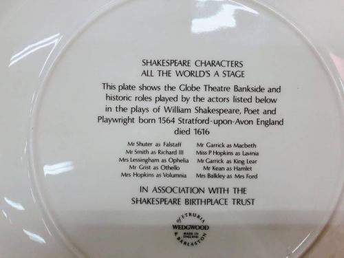 シェイクスピア プレート ウェッジウッド の千葉 買取 トレファク