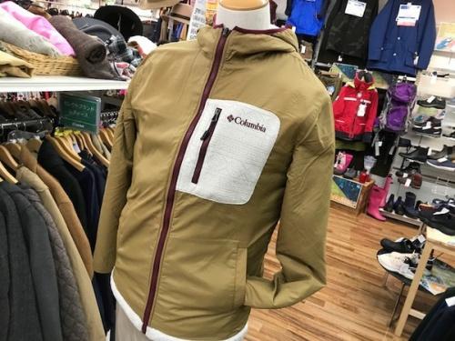 新生活のハンブルプレイスジャケット