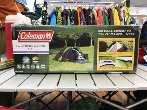ツーリングドームのColeman