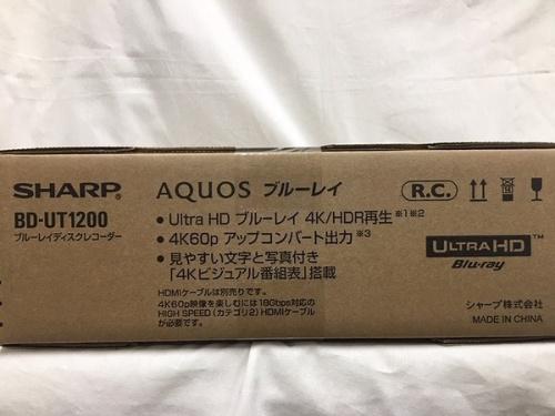 ブルーレイディスクレコーダー 安いのSHARP シャープ