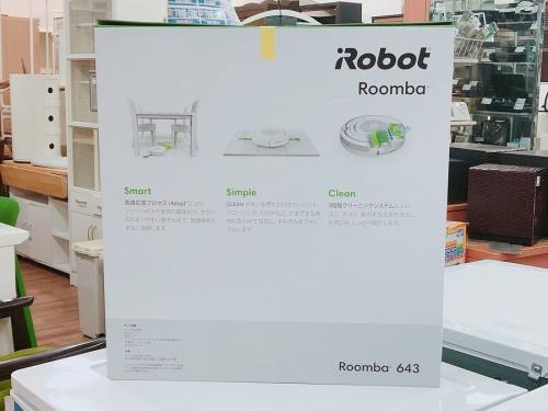 ルンバ 643のロボットクリーナー