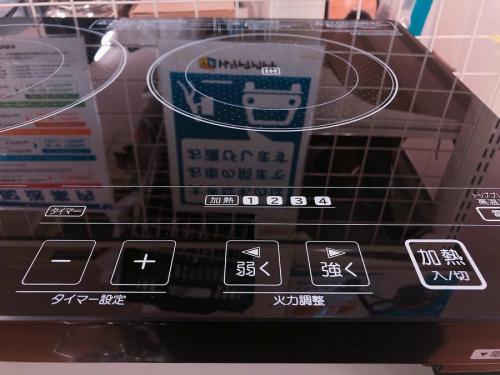 IRIS OHYAMAのキッチン 家電 買取