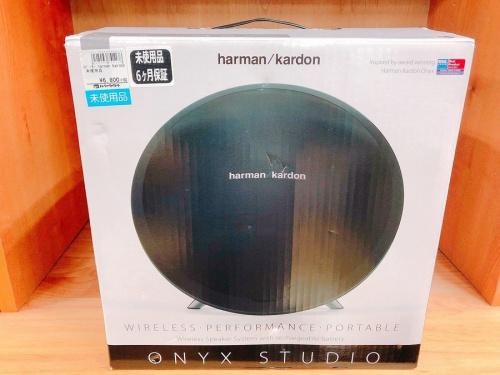 harman kardon ハーマンカードンのスピーカー Bluetooth