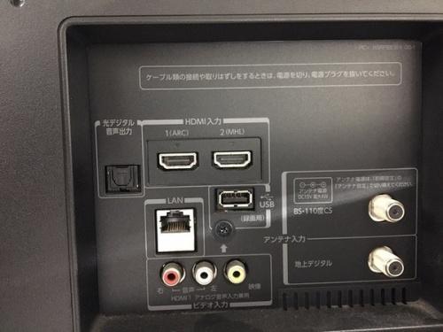 テレビ 安いのTOSHIBA 東芝
