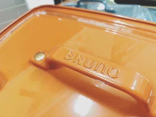 BRUNO ブルーノのおしゃれ家電